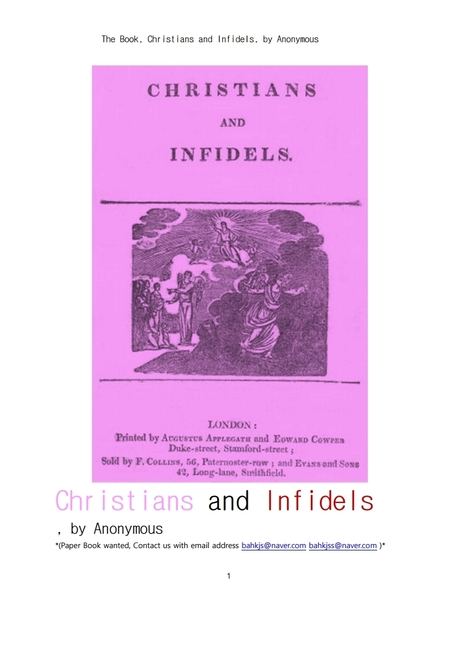 진정한 기독교인과 비기독교인.The Book, Christians and Infidels, by Anonymous