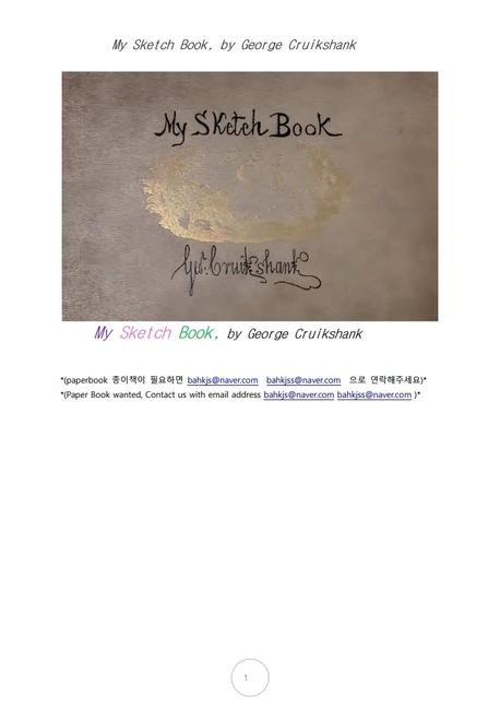 나의 스케치북.My Sketch Book, by George Cruikshank