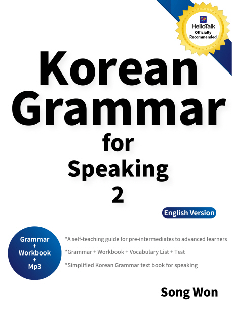 Korean Grammar for Speaking. 2