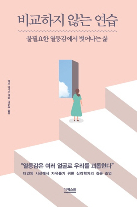 http://image.kyobobook.co.kr/images/book/xlarge/242/x9791160506242.jpg