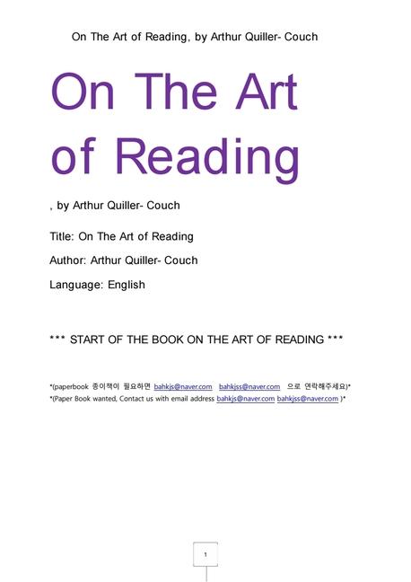 독서 리딩의 기술방법론.On The Art of Reading, by Arthur Quiller- Couch