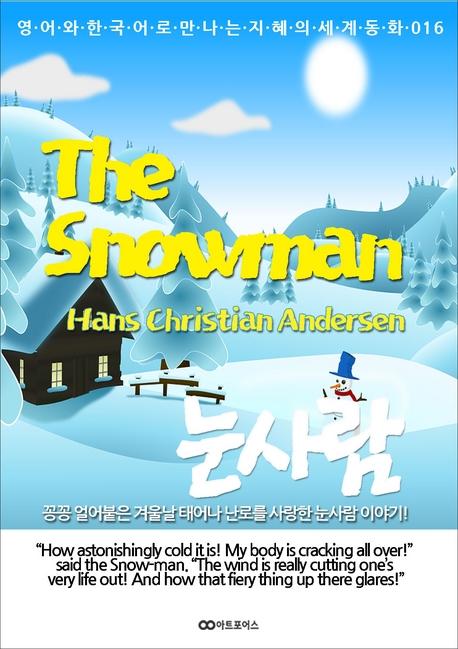 The Snowman (눈사람): 영어와 한국어로 만나는 지혜의 세계동화 016