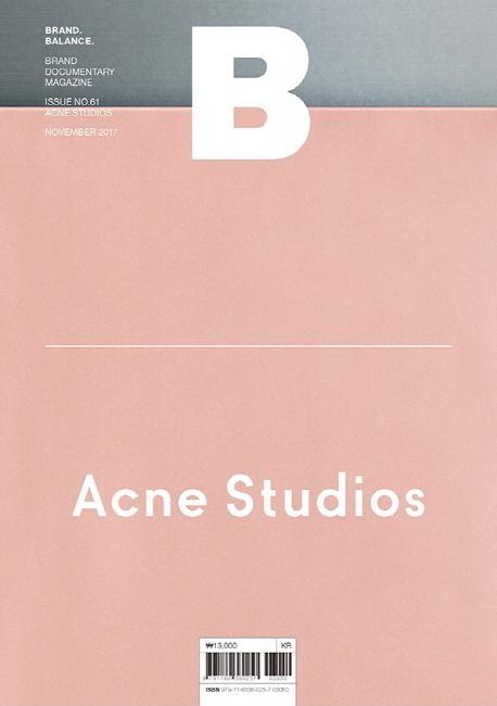매거진 B(Magazine B) No.61: Acne Studios(한글판)