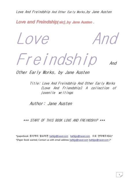 사랑과 우정 및 초기작품.Love And Freindship And Other Early Works,by Jane Austen