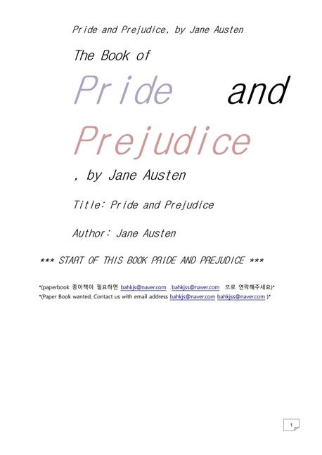 오만과 편견.Pride and Prejudice, by Jane Austen