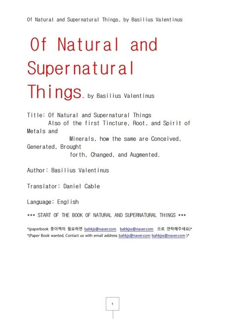 자연과초자연 물질들의 현상.Of Natural and Supernatural Things, by Basilius Valentinus