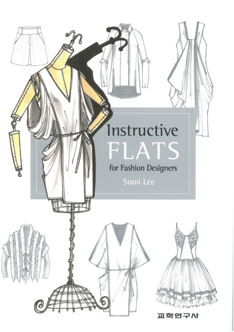 Instructive Flats For Fashion Designers 교보문고