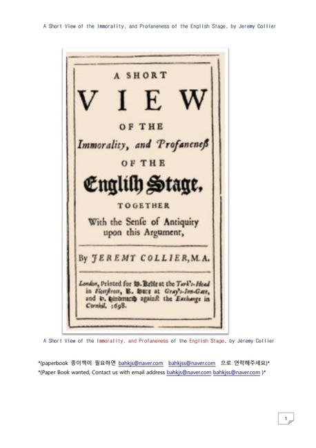 영국 무대의 부도적하고 불경한 짤막한 모습.A Short View of the Immorality, and Profaneness of the English Stage, by Jeremy Collier