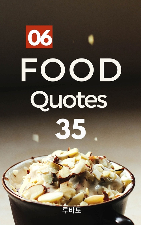 06 Food Quotes 35