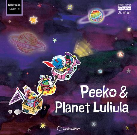 Coding Storybook Level1-11. Peeko & Planet Luliula