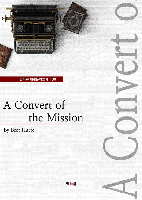 A Convert of the Mission (영어로 세계문학읽기 100)