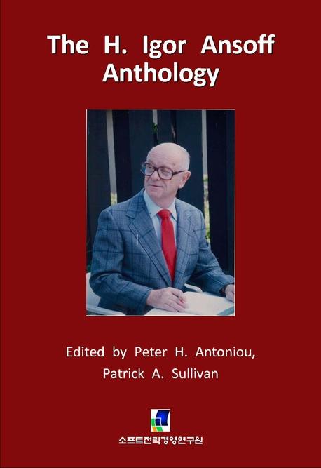 The H. Igor Ansoff Anthology