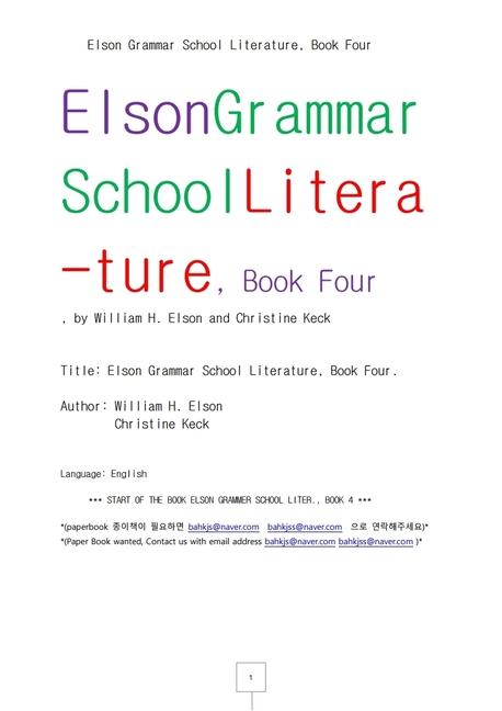 엘손의 미국고교의 영미문학 제4권.Elson Grammar School Literature, Book Four by Elson