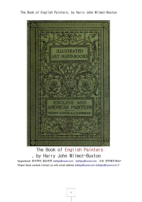 영국및 미국의 화가들.The Book of English Painters, by Harry John Wilmot-Buxton
