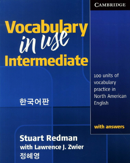 Vocabulary in Use Intermediate with Answers (한국어판)