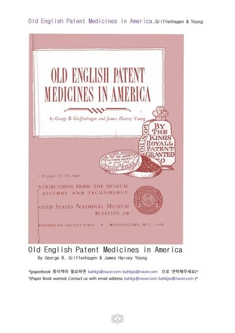 미국식민지시대의 옛영국특허의약.Old English Patent Medicines in America,Griffenhagen