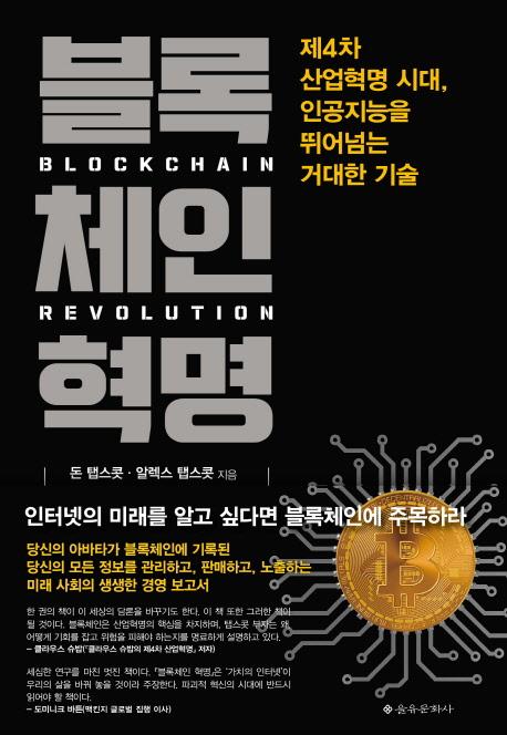 http://image.kyobobook.co.kr/images/book/xlarge/451/x9788932473451.jpg