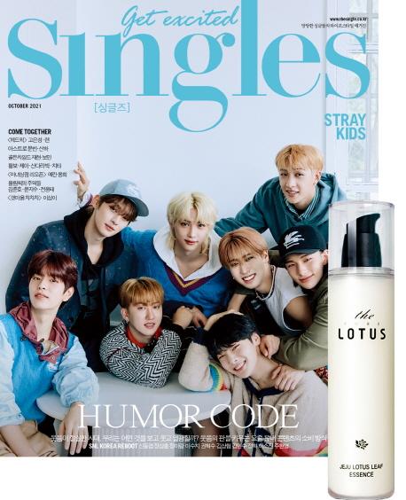 싱글즈(Singles)(2020년10월호)(A형)
