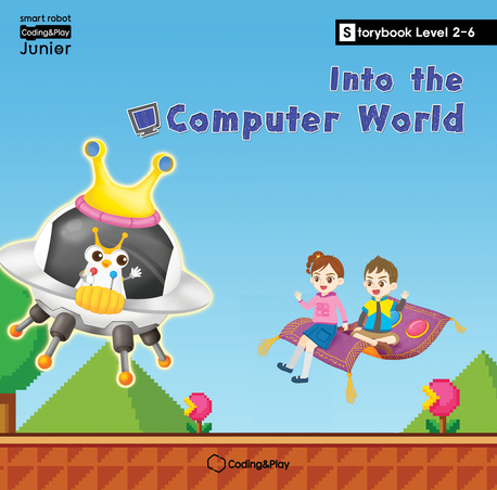 Coding Storybook Level2-6. Into the Computer World
