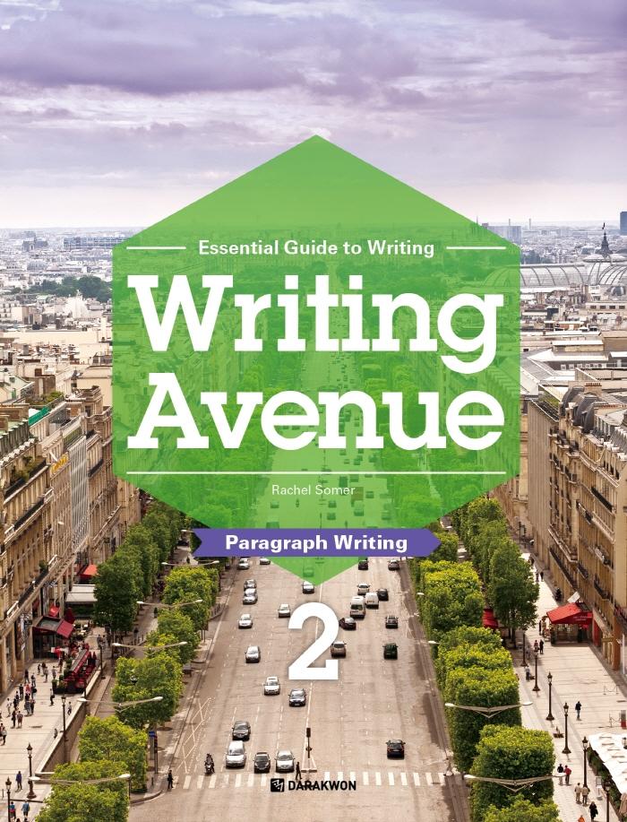 Writing Avenue 2