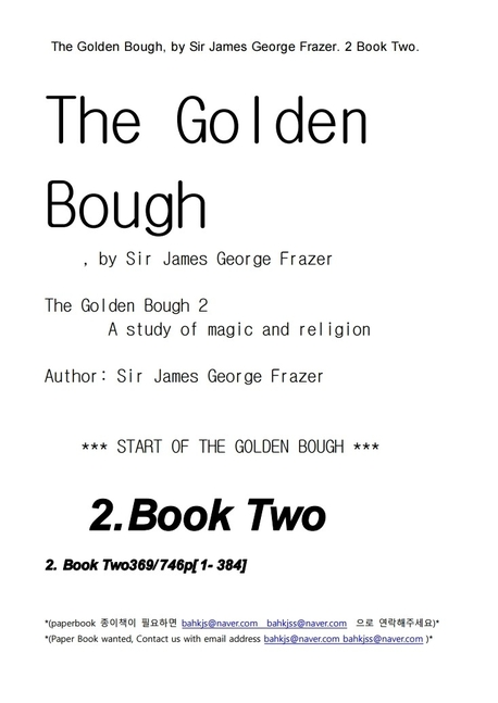 황금가지 2권(신화-안녕)TheGoldenBough booktwo(The Myth and Ritual of Attis-Farewell to Nemi)