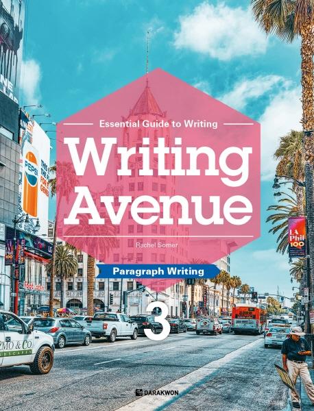Writing Avenue 3