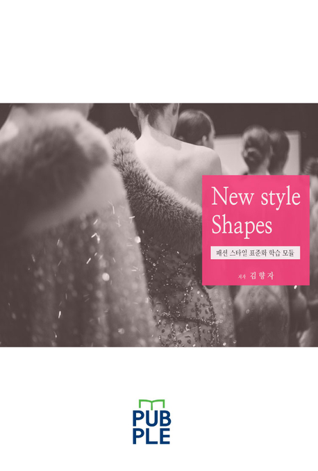 New Style Shapes