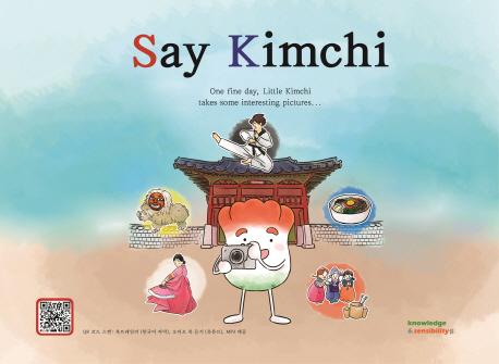 Say Kimchi(세이 김치)