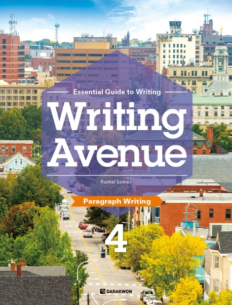Writing Avenue 4
