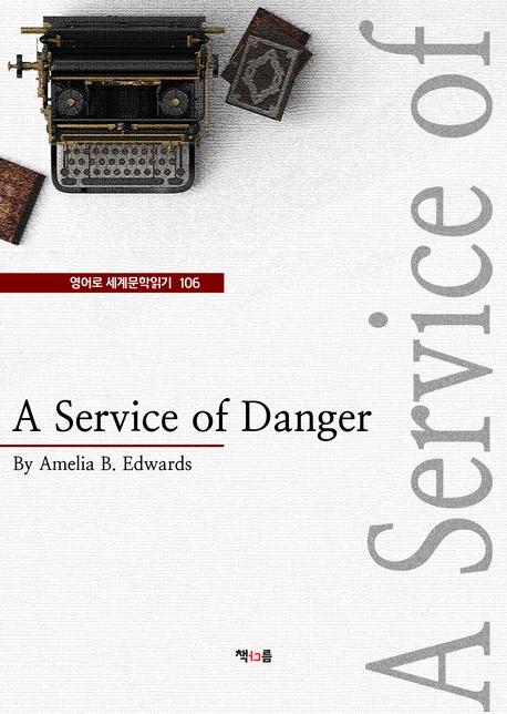 A Service of Danger (영어로 세계문학읽기 106)