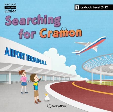 Coding Storybook Level2-10. Searching for Cramon
