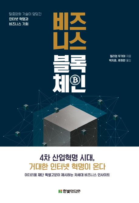 http://image.kyobobook.co.kr/images/book/xlarge/592/x9788968483592.jpg