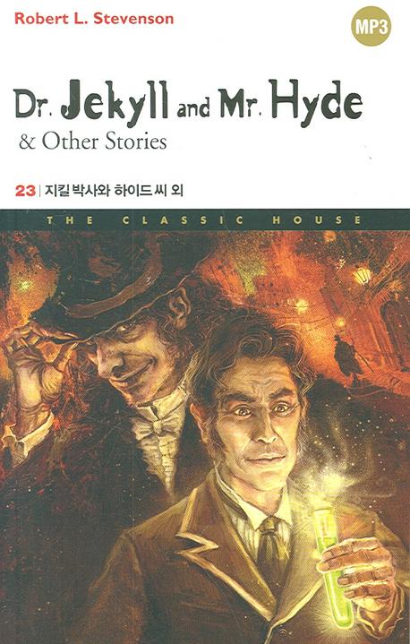 지킬 박사와 하이드 씨 외 (Dr. Jekyll and Mr. Hyde & Other Stories)