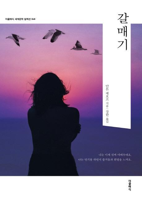 벚꽃 동산(한글판)
