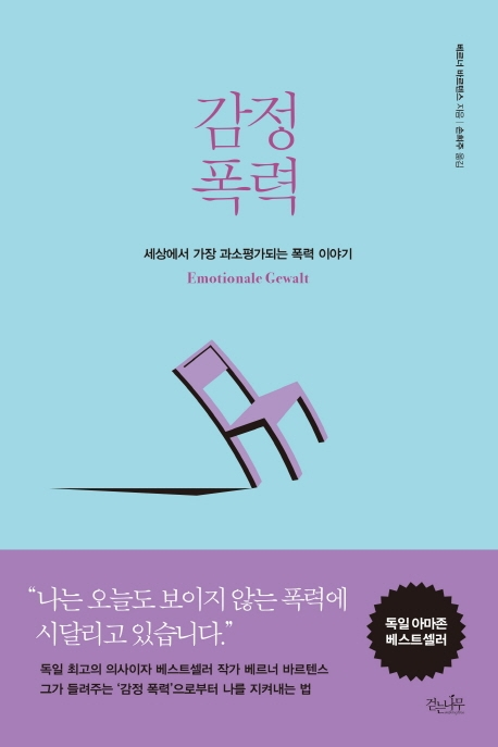 http://image.kyobobook.co.kr/images/book/xlarge/646/x9788901235646.jpg