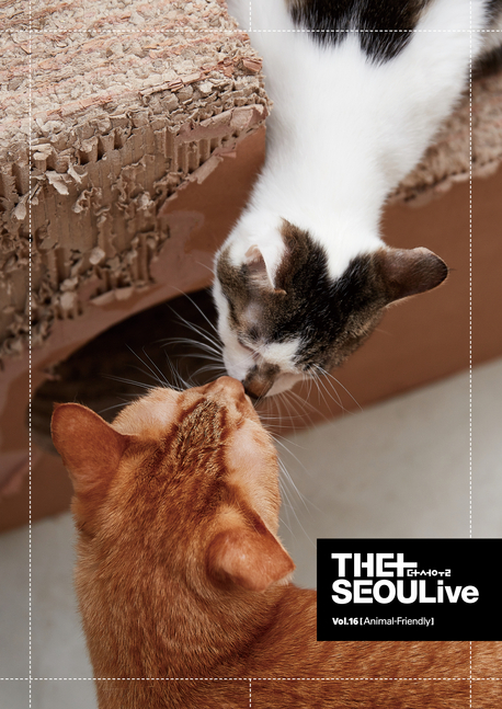 THESEOULive (더서울라이브) VOL.16 [Animal-Friendly]