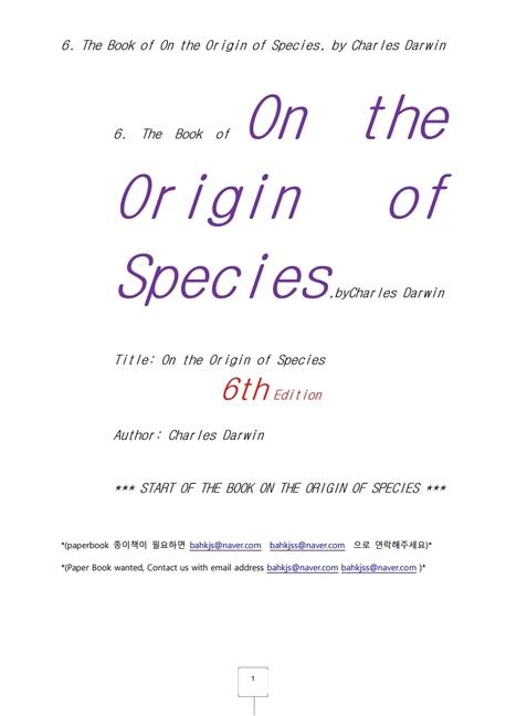 찰스다윈의 종의기원, 6판. 6. The Book of On the Origin of Species, by Charles Darwin