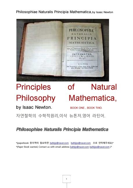 자연철학의 수학적 원리, 이삭 뉴톤 저. 영어.라틴어.합본,1권,2권. Principles of Natural Philosophy Mat