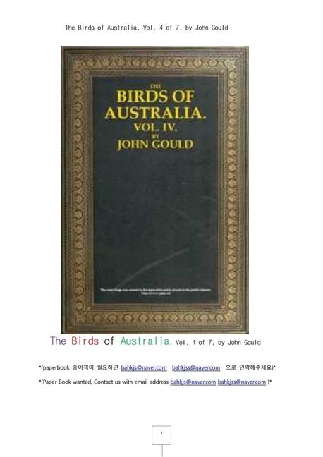 호주의 새들 제4권.The Birds of Australia, Vol. 4 of 7, by John Gould