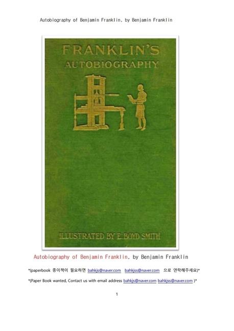 벤자민프랭크린의 자서전.Autobiography of Benjamin Franklin, by Benjamin Franklin