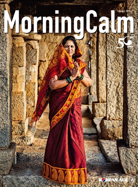 MorningCalm(모닝캄 2019년 10월호)