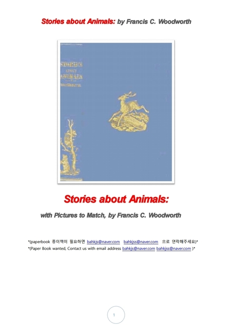 그림이들어있는 동물들의 이야기.Stories about Animals: with Pictures to Match by Francis C. Woodworth