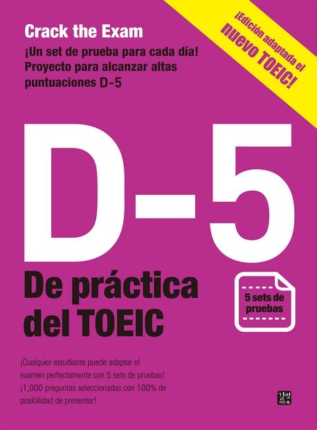 [epub3.0]Crack the Exam! Test de practica del TOEIC D-5 (5 sets de pruebas, Edicion para el nuevo TOEIC)