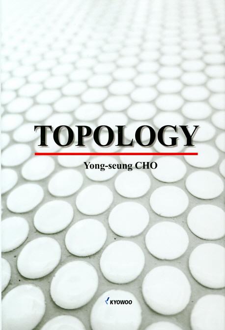 Topology(양장본 HardCover)