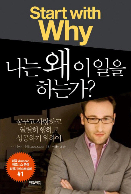 http://image.kyobobook.co.kr/images/book/xlarge/810/x9788928615810.jpg