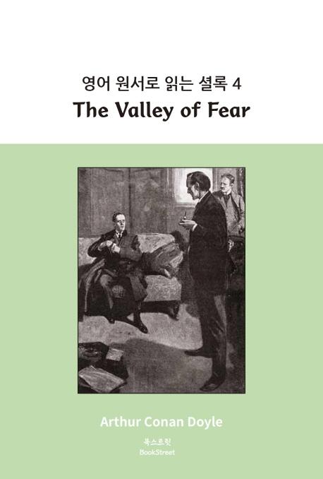 영어 원서로 읽는 셜록. 4: The Valley of Fear