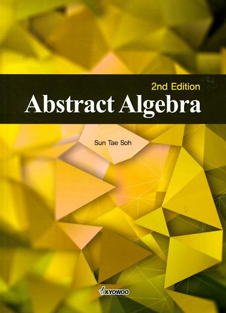 Abstract Algebra(2판)