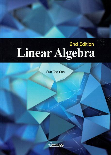 Linear Algebra(2판)