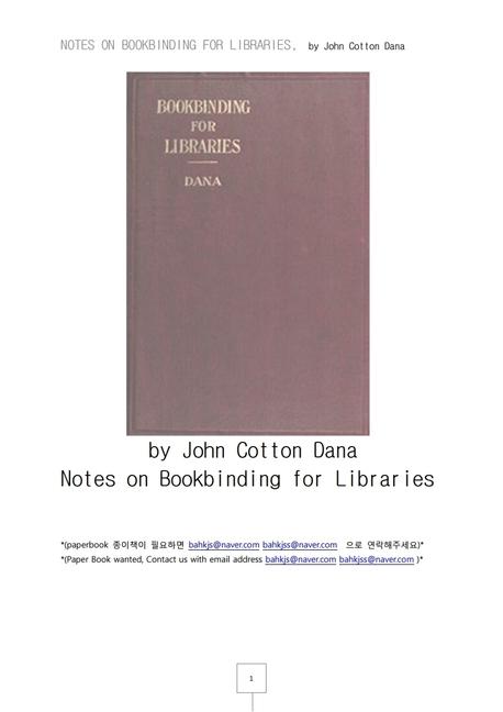 도서관책제본.NOTES ON BOOKBINDING FOR LIBRARIES, by John Cotton Dana