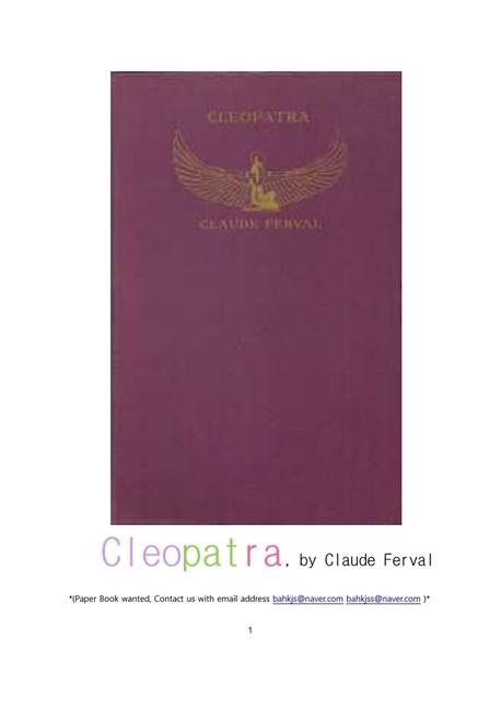 고대 이집트여왕 크레오파트라. The Book of Cleopatra, by Claude Ferval